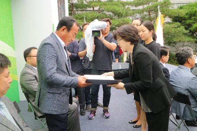 김광수 표창1.JPG